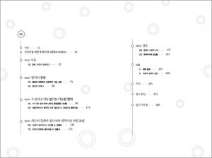 sys02-pagef-1